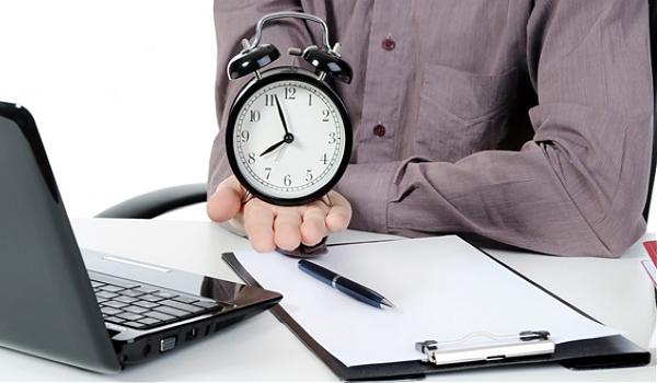 Образец приказа о перерывах в рабочее время